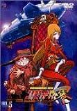 コスモウォーリアー零 VOL.5 [DVD]