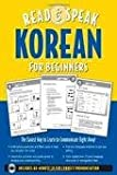 img - for Read & Speak Korean for Beginners (Book w/Audio CD) 1st (first) edition Text Only book / textbook / text book