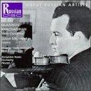 Alexander Glazunov / Aram Khachaturian: Violin Concertos