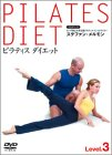 ステファン・メルモン / ピラティス ダイエット Level.3 DVD