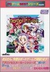 PCゲームBESTシリーズ Vol.63 プリンセスメーカー Go!Go!プリンセス B00005S03Q Parent