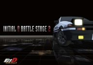 頭文字<イニシャル>D Battle Stage2