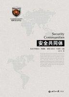 Security Community(Chinese Edition) pdf epub