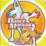 ダンスマニアックス DanceManiax 2ndMIX Original Soundtrack