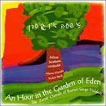 An Hour in the Garden of Eden