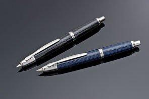 Point Vanishing Namiki - Namiki Vanishing Point Carbon Fountain Pen - Carbon Fiber Blue, Medium Nib 60249