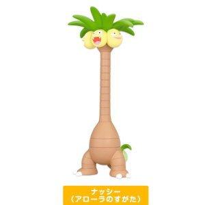 Takara Tomy Pokemon Alola Collection Figure Exeggutor Alola Version