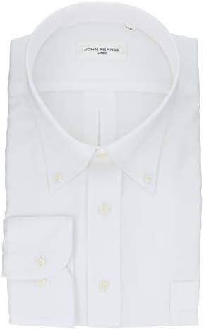 メンズワイシャツ 4L 5Lの大きいサイズ 通常のシャツより汚れ(油汚れ・皮脂汚れ) が抜群に落ちる オイルガード(防汚) シャツ ボタンダウン