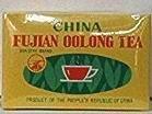 (Chinese Oolong Tea 20 Tea)