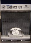 Universal Carbon Range Hood Filter - trim-to-fit
