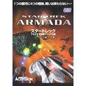 スタートレック - アルマダ-正式ライセンス版 日本語マニュアル付 B00005OKF7 Parent