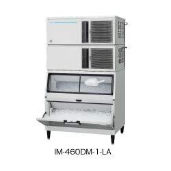 ホシザキ 製氷機 IM-460DM-1-LA   B07P8YFH6C