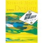 Download Network Media Design pdf