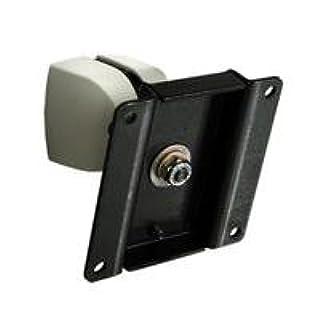 Ergotron 100 Series Pivot Single - Mounting Kit (Single Pivot) for Flat Panel (B000F9RAWM) | Amazon price tracker / tracking, Amazon price history charts, Amazon price watches, Amazon price drop alerts