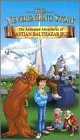 The Neverending Experiences : The Animated Adventures of Bastian Balthazar Bux [VHS]