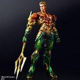 Square Enix Play Arts Kai Aquaman Action Figure
