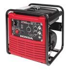 Honda EG2800i 2,500W 30 Amp Inverter Generator 661072 new For Sale