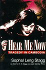 Hear Me Now, W. E. Stagg, 0931541441