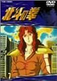 TVシリーズ 北斗の拳 Vol.7 [DVD]