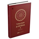img - for The History of England (Chinese Edition) book / textbook / text book