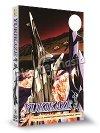 Yukikaze (OAV) : Complete Box Set English Dubbed (DVD)