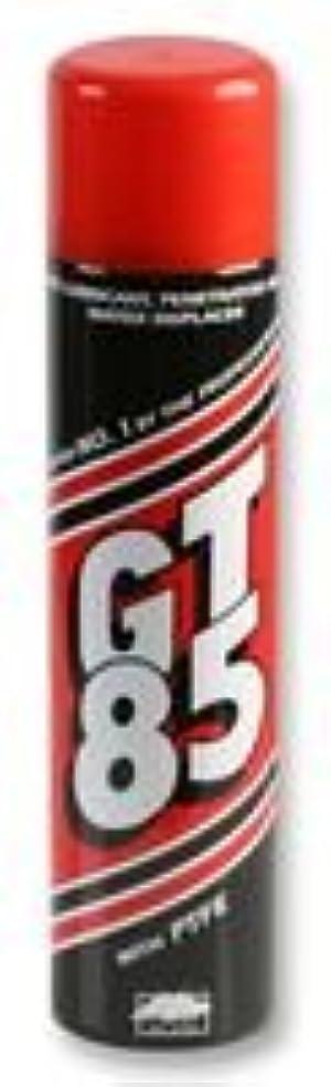 WD-40 Company Limited - Spray de ciclismo