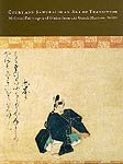 Court and Samurai in an Age of Transition, J. Thomas Rimer and Miyeko Murase, 0913304298