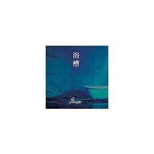 YOKUSOU(CD+DVD ltd.)