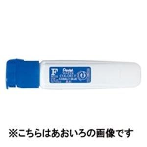 (業務用300セット) ぺんてる エフ水彩 ポリチューブ WFCT01 レモン   B07PJPPFDK