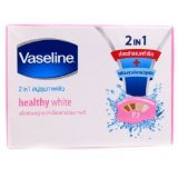 New Vaseline Healthy White Skin Lightening Bar Soap 75g (Pack of 4)