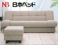 日本ベッド ソファーベッド DEROS デロス ダークブラウン B00ALPAT3C ダークブラウン