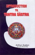 introduction-to-tantra-sastra