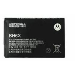 Wega Battery Packs Motorola Original Bh6X Atrix Li-Ion 1880 (1880 Mah Battery)