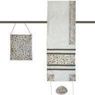 Embroidered Raw Silk Women Tallit Prayer Shawl Set - Tallisack - Flowers White - by Yair Emanuel - Size: 16