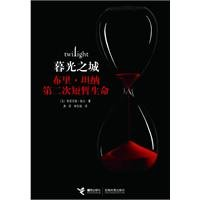Arts and Culture Hong Twilight ... (Special Collector Edition) (DVD)(Chinese Edition) ()