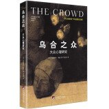 The Croed(Chinese Edition) ebook