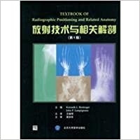 Book Radiology and related anatomy - (6th edition)(Chinese Edition)