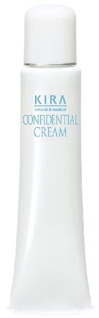 繁栄つまらない植木綺羅化粧品 コンフィデンシャルクリーム (弱油性 保湿クリーム)