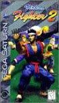 Sega Saturn Cartridge - Virtua Fighter 2