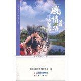 MiaoMan Pu'er Kuailezhilv: Pure style Pu'er Pu'er the true journey(Chinese Edition) pdf epub
