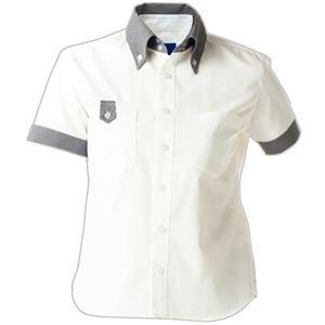 セロリー 半袖シャツ ユニセックス LLサイズ ホワイト S-63408-LL 1枚 ×2セット B0784LSDKF