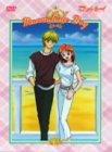 ママレードボーイ DVD-BOX2 B0000BHFH1
