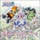 Sugar Baby Love/Snow flower