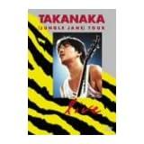 JUNGLE JANE TOUR LIVE [DVD]