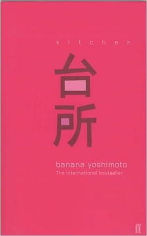 Kitchen Amazon Co Uk Banana Yoshimoto Megan Backus