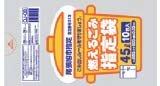 尾張旭市 可燃20L10枚入黄 OJ07 【まとめ買い(30袋×5ケース)合計150袋セット】 38-590 B00PL9EHYK