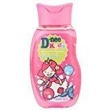 New D-nee Kids Cherry Berry Scent Head & Body Bath