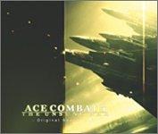 エースコンバット5 オリジナルサウンドトラック
