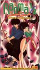 Ranma 1/2 - Anything Goes Martial Arts, Vol. 9: Goodbye Girl-Type [VHS]