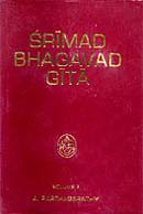 Srimad Bhagavad Gita : vol. 1-3 by Swamiji…